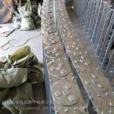 TL195-嵘实新乡全封闭金属钢制拖链规格