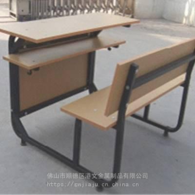 学习桌椅来图定制厂家价格双人课桌椅销售