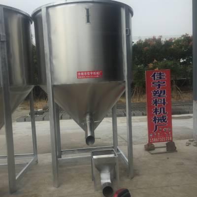 供应批发 塑料造粒机辅机 风送储料桶 料仓 不锈钢材质