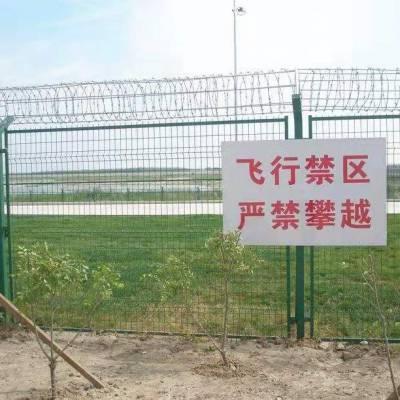 机场围栏网双边丝护栏网价格