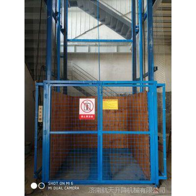 上饶防爆導軌式升降機厂家 定制2吨三层工业升降货梯 提供原厂配电箱 油缸 电机