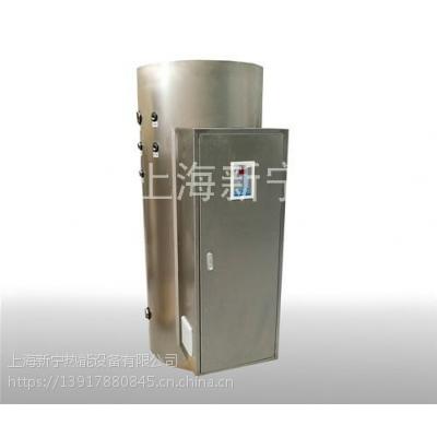 500升自动电热水器采购