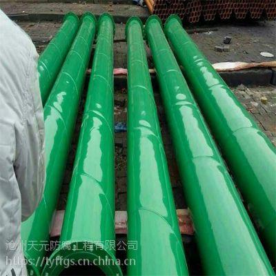 IPN8710防腐钢管 环氧粉末防腐钢管 钢管防腐天元防腐今日低价出售