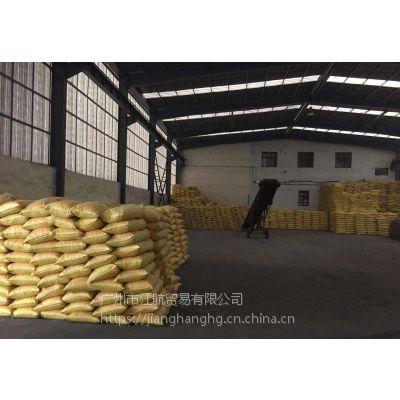 优势供应国产聚合硫酸铁污水处理药剂
