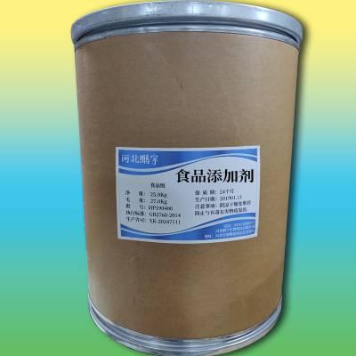 食品级腺苷酸厂家现货供应 腺苷酸增味剂生产厂家