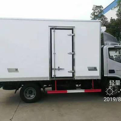 国六福田奥铃小型冷藏车什么价格