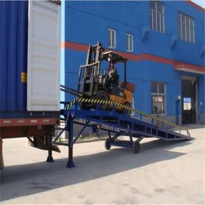 定制加宽装卸货平台 叉车上车斜坡平台 装集装箱平台