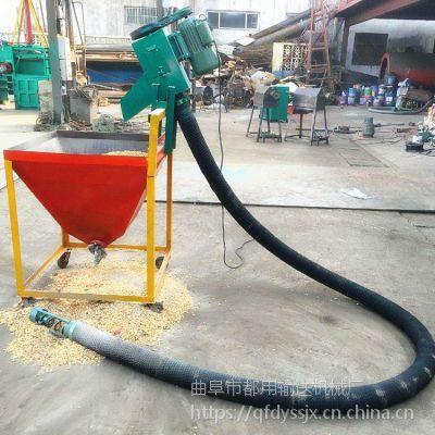 农村散玉米搬运吸粮机 家用塑料软管吸粮机 6米长吸粮机批发