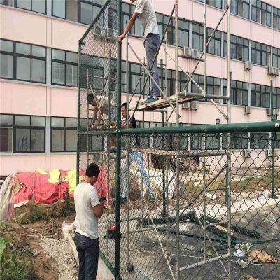 足球场围栏网 铁丝防护网 球场围网