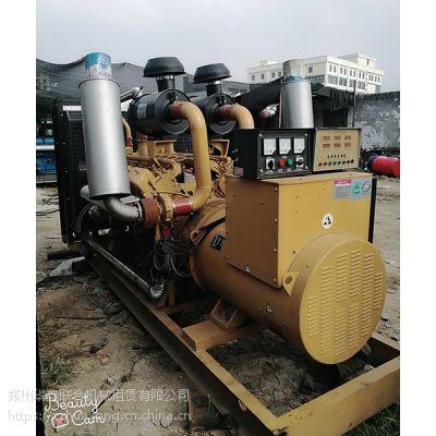 二手500千瓦发电机组转让闲置500千瓦发电机组,旧500千瓦发电机组