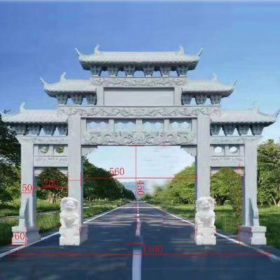 石头门楼-古建门楼-石雕牌坊厂家定做-曲阳县聚隆园林雕塑