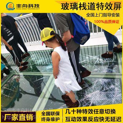 户外防水景区公园透明网红玻璃栈道碎裂***屏可定制