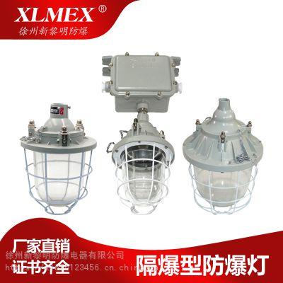 厂家直销防爆灯100W 200W 250W 400W仓库厂房车间加油站LED灯新型