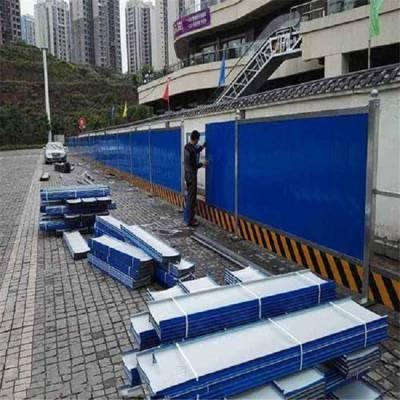 供应张家口尚义工程围挡工程围墙
