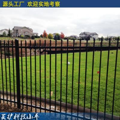 定制小区学校围栏 广州厂区栅栏包施工 汕尾铁艺护栏