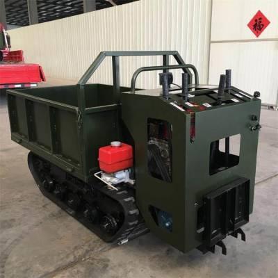 1吨小型履带运输车 供应自卸履带运输车