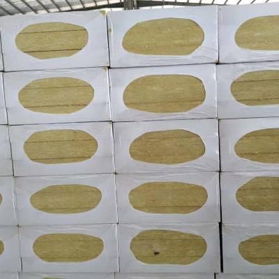 外墙专用岩棉板黑龙江齐齐哈尔富拉尔基岩棉11公分外墙岩棉板