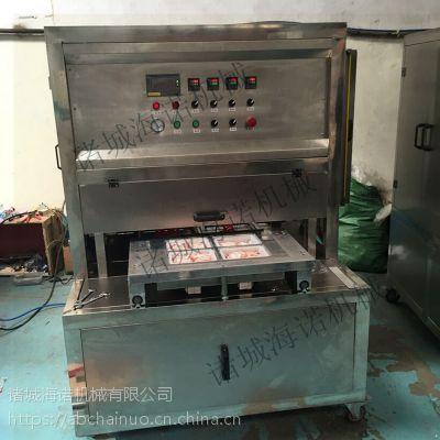 海诺生产皮皮虾气调锁鲜包装机 锁鲜盒真空封口机价格