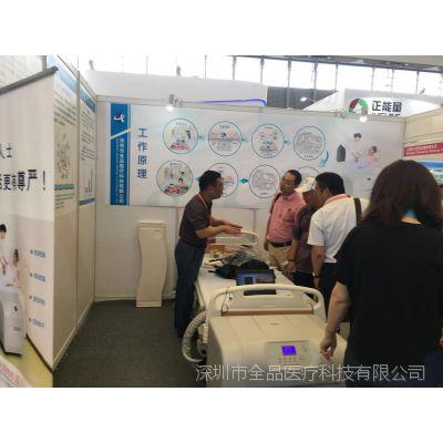 深圳医疗护理设备 康复辅具 医用护理床招商加盟
