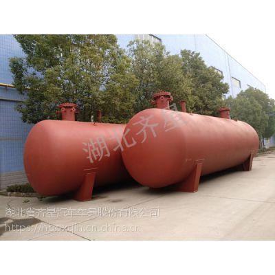 各类LPG储罐湖北齐星量身设计生产