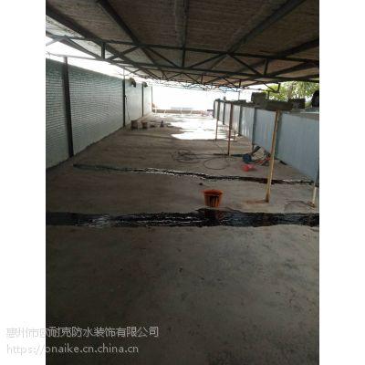 惠州楼顶防水工程、惠东女儿墙角补漏、惠州外墙防水补漏清洁公司