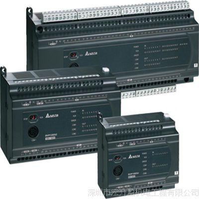 DVP02DA-S 台达PLC可编程控制器 SS系列