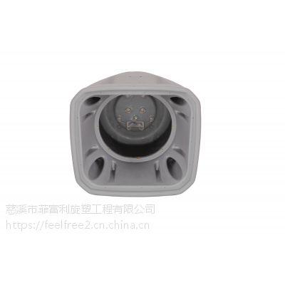菲富利 滚塑音响外壳 FFL-YXR,塑料音箱外壳 来图定制加工
