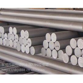 批发4543铝板价格 4543铝材性能 4543铝合金 铝棒