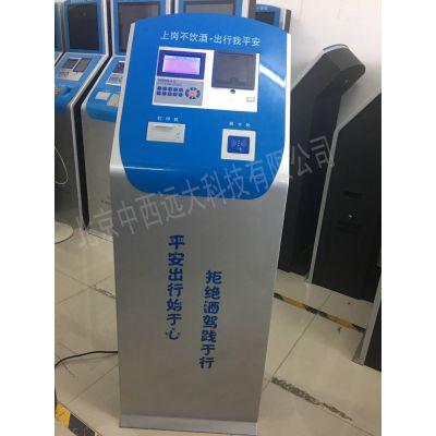 立柜式酒精检测仪(网络传输拍照 ) 型号:SX33-SAD300-A 库号:M15390