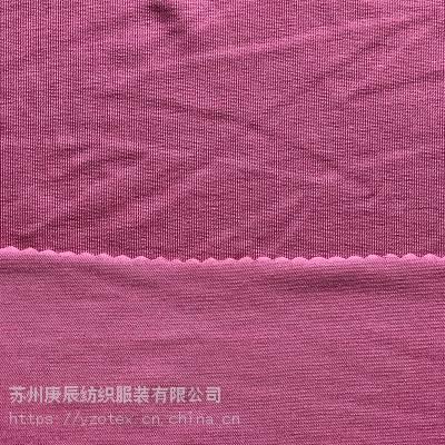 供应 环保亲肤舒适 时装家居服连衣裙吊带衫内衣 30S人棉弹力冷染汗布