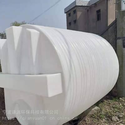 台州5吨塑料加药箱/5吨立式搅拌桶量大从优