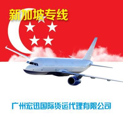 菲律宾海运物流海运菲律宾双清到门菲律宾报价菲律宾空运集运转运