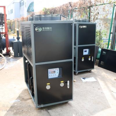 密封式冷水机 风冷式冷水机组 注塑冷水机 厂家直销