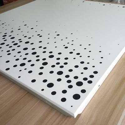 常德自助餐厅定制600X600大小孔铝扣板 白色穿孔铝方板