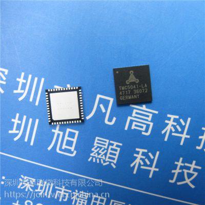 Trinamic驱控一体芯片TMC5041双轴步进电机芯片内置SpreadCycle技术防抖驱动IC