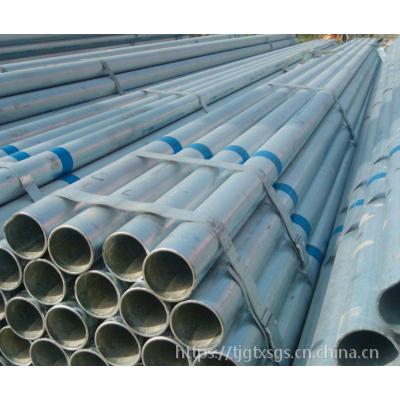 140*20.5镀锌管_245*12.5热镀锌焊管_108*6无缝钢管_2.5寸镀锌管直径是多少厘米