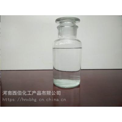 MTBE 甲基叔丁基醚价格
