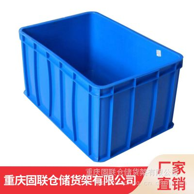 固联蓝色注塑周转箱_重庆仓库塑料周转箱现货