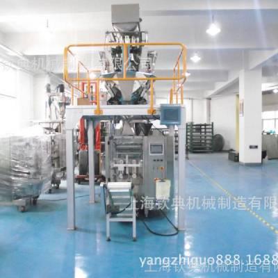 钦典营养粉包装机粉末包装机自动定量包装机食品包装机