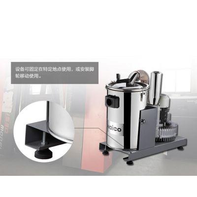 济宁集合达清洁设备(图)-多功能高效吸尘器价格-重庆吸尘器