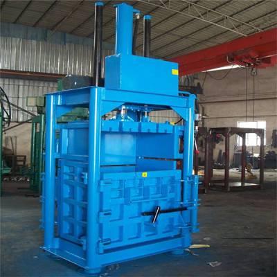 大型液压废铁打包机多少钱-废铁打包机-圣鸿机械设备厂(查看)