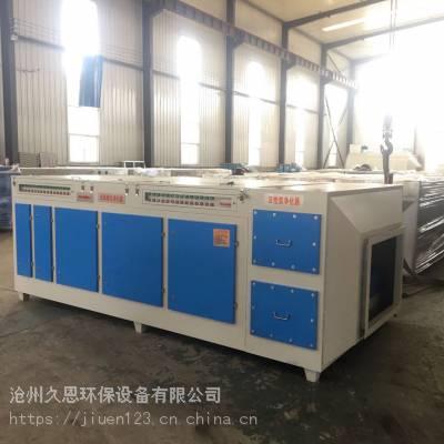 Uv光氧活性炭一体机废气处理设备简介