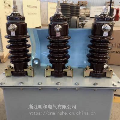 三相JLS-10KV油浸式高压电力计量箱