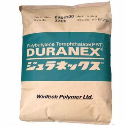 日本宝理DURANEX阻燃PBT CN7005NN/BB玻纤增强5%