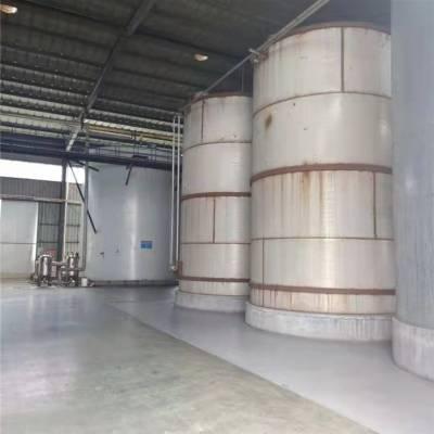 成分麦芽糖浆厂家-欧都新材料(在线咨询)-河南成分麦芽糖浆