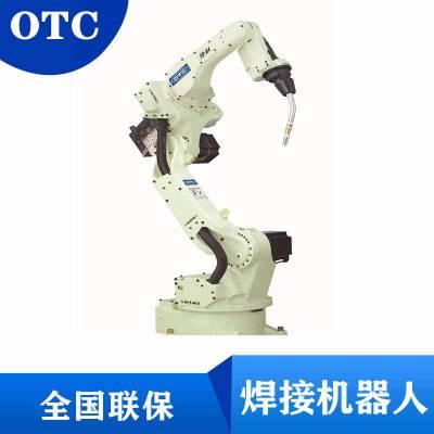 供应otc机器人 焊接机械臂 搬运机械手多功能工业机械手批发