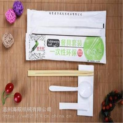 套装餐具包/纸巾筷子牙签勺子四合一/(全自动下料)筷子四件套餐具包装机 刀叉勺自动化包装机