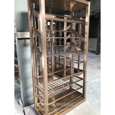 玫瑰金不锈钢酒架 拉丝不锈钢杯架 德和不锈钢厂家定制价格bxg160