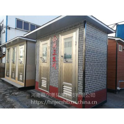 供应JM-6200型钢结构渭南泡沫式节水生态环保厕所