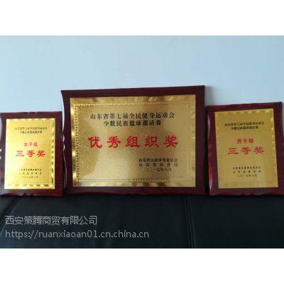 西安广告奖牌定制 木托加盟*** 授权牌定制印字